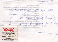 お医者さんがくれた薬と、用法を書いた紙